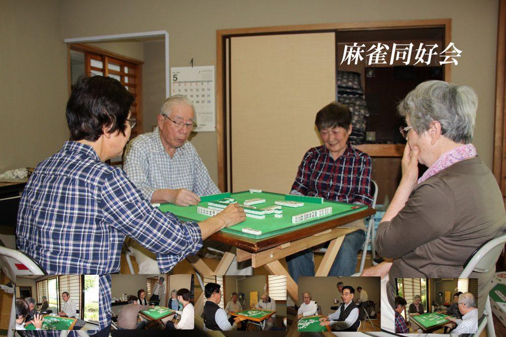 img_3228_mahjong_small