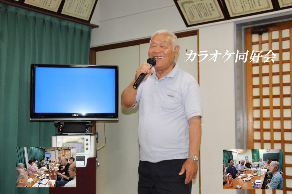img_3867_karaoke